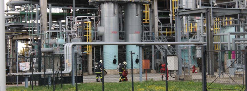 Veszélyes üzemekkel kapcsolatos információk aloldal fejlécképe